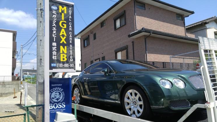 62640bdd0ceb2 ベントレ- 参上 | 名古屋市の出張洗車・格安コーティング・ミガックスNB
